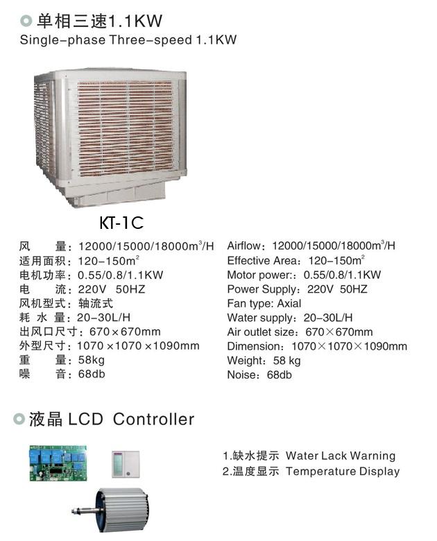 KT-1C